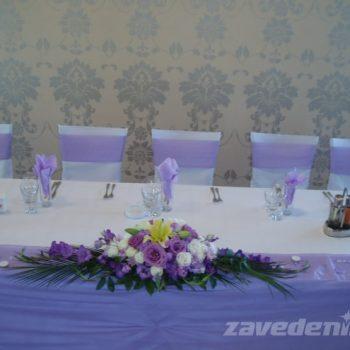 Масата на младоженците ресторант Фантазия
